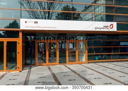 Anapa, Russia - May 9, 2019: The Main Entrance To The New Building Of The Multifunctional Center Mfc