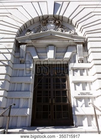 San Francisco - February 6, 2011:  Entrance To United States Court Of Appeals, Ninth Circuit.  Headq