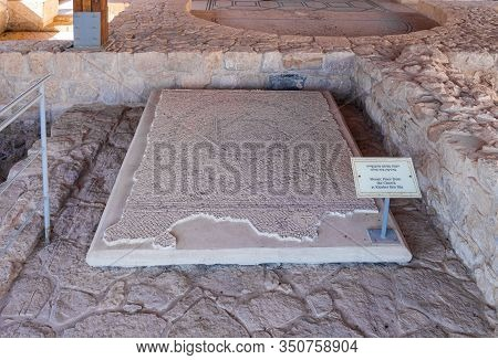 Jerusalem, Israel, January 25, 2020 : Mosaic Floor From The Church At Khirbet Beit Sila At The Exhib