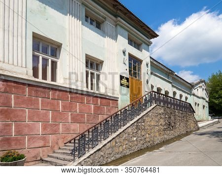 Novorossiysk, Russia - August 01, 2019: A Fragment Of The Building Museum Of The History Of Cement,
