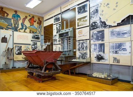 Novorossiysk, Russia - August 01, 2019: A Fragment Of The Exposition Of The Museum Of The History Of
