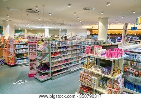 BERLIN, GERMANY - CIRCA SEPTEMBER, 2019: interior shot of dm store. dm-drogerie markt is a chain of retail stores that sells cosmetics, healthcare items, household products and health food.