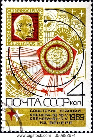02 08 2020 Divnoe Stavropol Territory Russia Postage Stamp Ussr 1969 Space Exploration Space Station