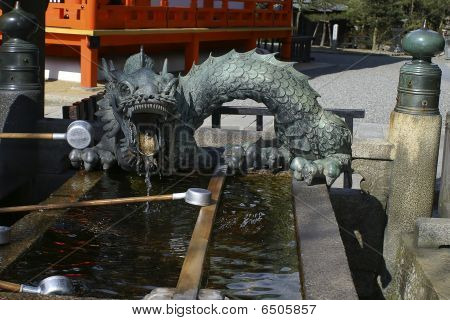 Picture Of Japanese Purification Fountain