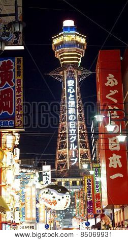 Osaka, Japan - 4 March 2015: People and restaurant shops at Shinsekai Tower Osaka Japan Landmark