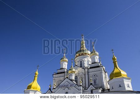 Facade and the architecture of Orthodox Church