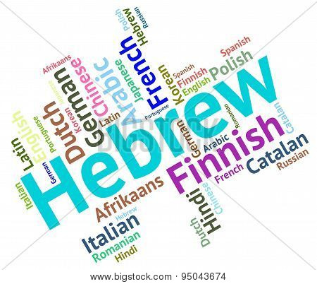 Hebrew Language Represents Word International And Text