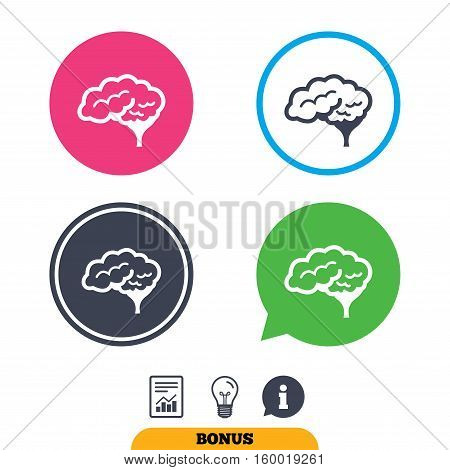Brain with cerebellum sign icon. Human intelligent smart mind. Report document, information sign and light bulb icons. Vector