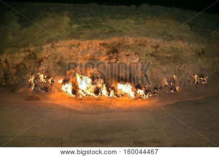 Burning mountain in Yanar Dag, near Baku city. Azerbaijan.