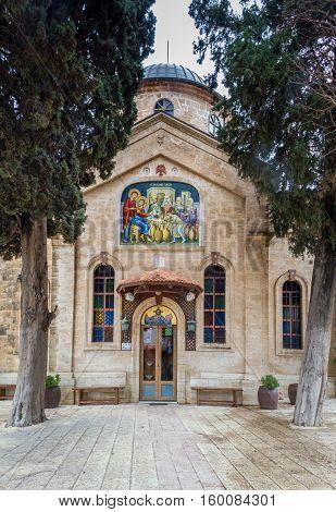 The Cana Greek Orthodox Wedding Church in Cana of Galilee Kfar Kana front view Israel.