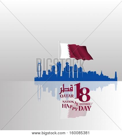 Qatar-2033-01.eps