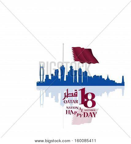 Qatar-2032-01.eps