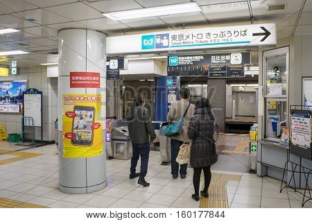Tokyo, Japan - NOV 18, 2016 :Passengers buying train ticket with ticket machine in the Tsukiji Station
