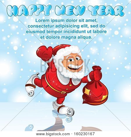 Funny Santa Claus with Gift Sack. Vector Xmas Image