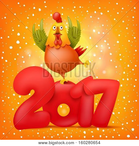 Cartoon rooster character. New year 2017 invitation card. Vector illustration