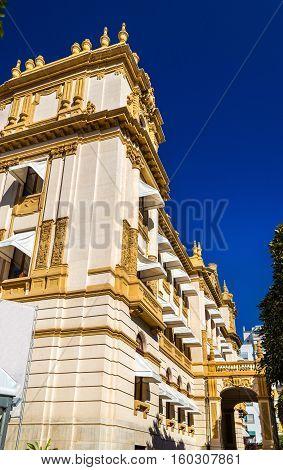 Diputacion Provincial de Alicante, a public institution in Spain, Valencian Country