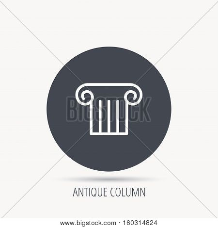 Antique column icon. Ancient museum sign. Architectural pillar symbol. Round web button with flat icon. Vector