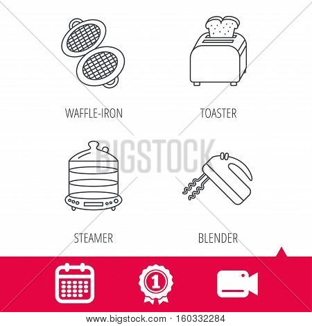 Achievement and video cam signs. Waffle-iron, toaster and blender icons. Steamer linear sign. Calendar icon. Vector