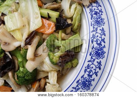 Chinese Food. Fried Vegetables On Chinese Way
