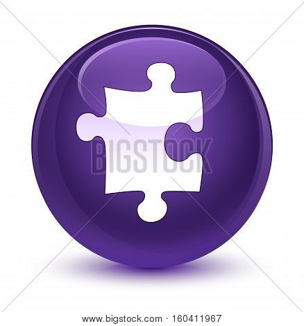 Puzzle Icon Glassy Purple Round Button
