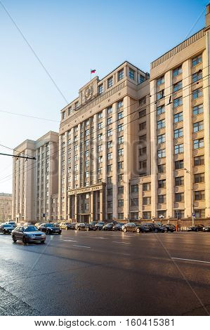 State Duma - Parliament Building, Moscow