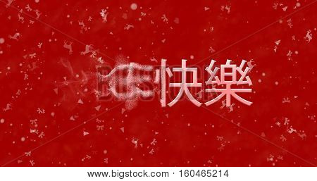 Happy New Year Text In Chinese Turns To Dust From Left On Red Background