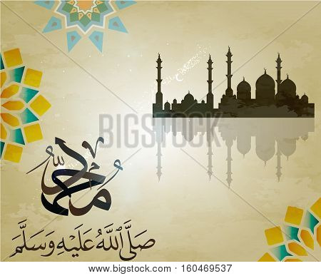 greeting cards on the occasion of the birthday (mawlid) nabi mohamed ; vector arabic calligraphy translation : Name of Prophet Muhammad, peace be upon him with happy new year , Islamic background