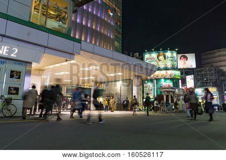 Tokyo Japan - November 18 2016 : Shijuku station.Shinjuku is a special ward located in Tokyo Metropolis Japan. It is a major commercial and administrative centre