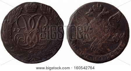 Old russian coin 5 kopecks 1761 Eagle dark brown copper bouth sides isolated