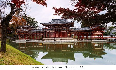 Byodo-in Temple With Autumn Color, Uji