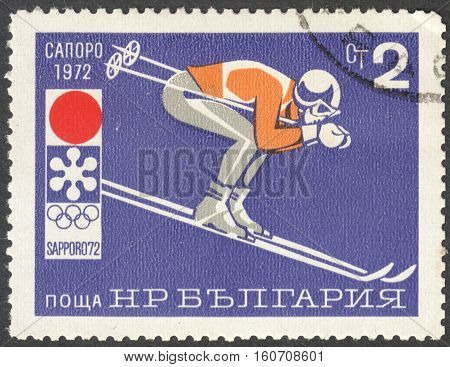 MOSCOW RUSSIA - CIRCA NOVEMBER 2016: a post stamp printed in BULGARIA shows downhill skiing the series