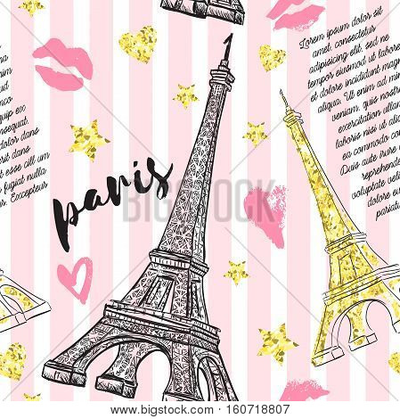Paris. Vintage seamless pattern with Eiffel Tower, kisses, hearts and stars with golden glitter foil texture on striped background. Retro hand drawn vector illustration
