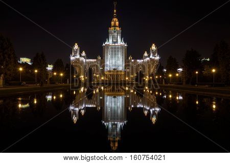 Reflection of the Moscow State University building by night, Moscow, Russian Federation