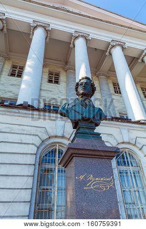 Alexander Pushkin Statue, Saint Petersburg