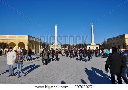 VIENNA AUSTRIA - 12.03.2016: Schloss Schonbrunn Imperial Palace square
