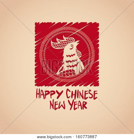 chinese new year 2017 red lettering vector illustion eps 10