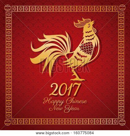 card  new year chinese rooster 2017 vector illustion eps 10