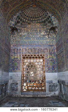 Madrasah Sher-Dor a fragment of facade. Samarkand Uzbekistan