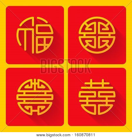 chinese four blessing sign set of lucky four chinese flat design vector illustration