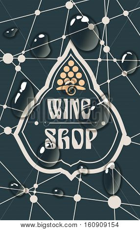 Suitable for poster, promotional leaflet, invitation, banner or magazine cover. Molecule And Communication Background. Unusual font. Connected lines with dots. Wine shop text. Transparent water drops.