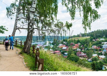The town of Plyos Ivanovo region Russia - July 4 2015: pony rides at the observation deck July 4 2015 Ples Ivanovo region Russia.