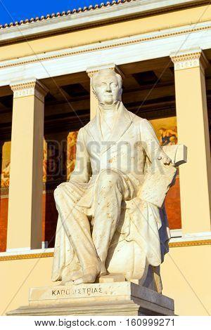 Statue of Ioannis Kapodistrias, first Governor of Greece, Athens, Greece