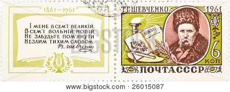 SOVIET UNION - CIRCA 1961: The old Soviet postage stamp depicting the Taras Shevchenko