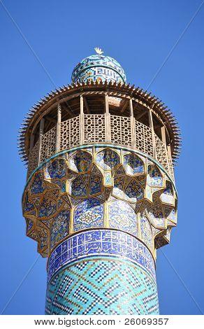 Minaret of Imam Mosque in Isfahan, Iran