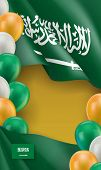 Saudi Arabia patriotic template with copy space. Realistic waving green flag and colorful helium balloons on yellow background. Independence and patriotism vector banner. Saudi Arabia holiday event poster