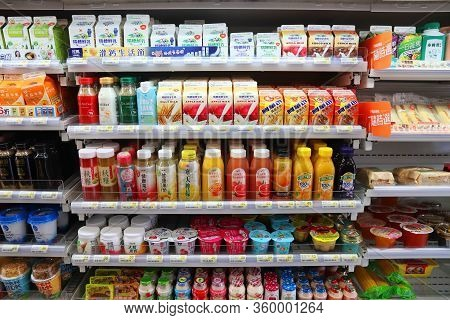 Keelung, Taiwan - November 24, 2018: Milk Drinks, Yoghurts And Juices Selection At A Convenience Sto
