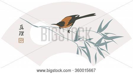 Vector Banner In The Shape Of A Fan With An Inquisitive Magpie On A Branch And White Sun. Decorative