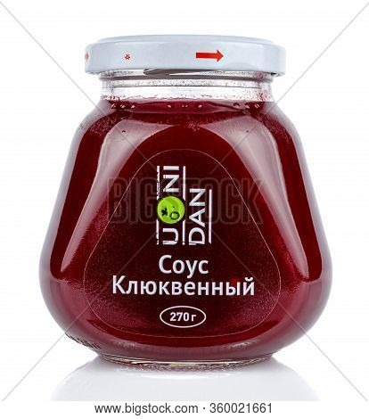 Moscow, Russia - February 09, 2020: Uni Dan Cranberry Sauce In Pyramid Transparent Glass Jar Isolate