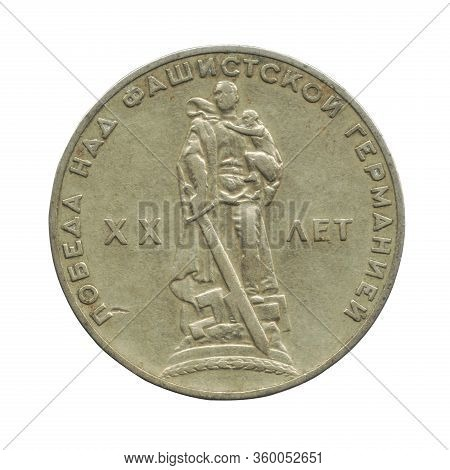 Coin Soviet Jubilee 1 Ruble 20 Years Of Victory Over Nazi Germany Isolated On A White Background