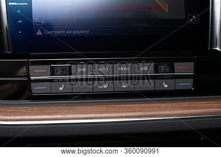 Novosibirsk, Russia - April  02, 2020  Volkswagen Touareg, Close Up Of  Car Panel With The Air Condi